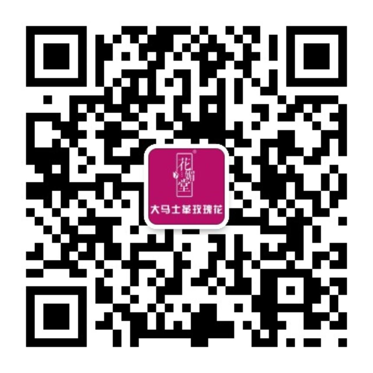 1-191106102142548.jpg